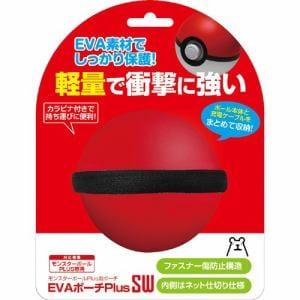 ゲームテック SWF2045 モンスターボールPlus用 EVAポーチPlusSW(レッド)