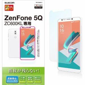 エレコム PM-ZC600FLF ZenFone 5Q 液晶保護フィルム 防指紋 反射防止