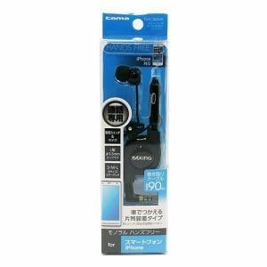 多摩電子工業 スマートフォン用モノラルハンズフリー コードリール TSHC36SMK TSHC36SMK