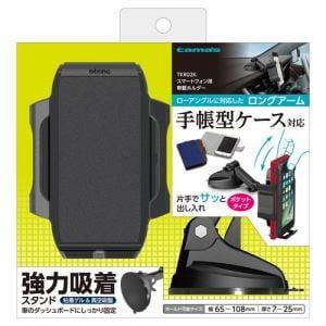 多摩電子工業 スマートフォン用車載ホルダー TKR02K TKR02K