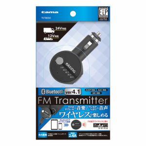 多摩電子工業 Bluetooth搭載 FMトランスミッター TKTB05K TKTB05K