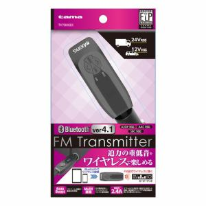 多摩電子工業 Bluetooth4.1搭載 FMトランスミッター EQ付 TKTB08EK TKTB08EK