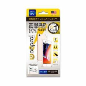 INNOVA GLOBAL ULTRA Screen Protector FRONT+BACK 衝撃吸収 フィルム iPhone 8 WPIP8N-FB