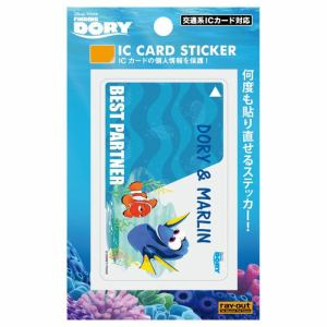 レイ・アウト ファインディング・ドリー ICカード ステッカー/パートナー RT-DICSH/FD01