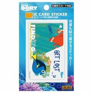 レイ・アウト ファインディング・ドリー ICカード ステッカー/ドリー&ハンク RT-DICSH/FD04