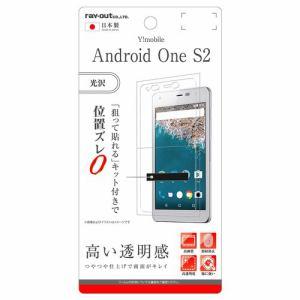 レイ・アウト Android One S2/DIGNO G液晶保護フィルム 指紋防止 光沢 RT-CR03F/A1