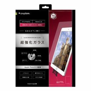 トリニティ iPad 第6/5世代/iPad Pro 9.7/iPad Air2 液晶保護強化ガラス反射防止 TR-PFIPD16-GLAG