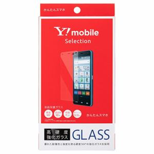 ワイモバイル Y1-EF25-GASH Y!mobile selection 液晶保護ガラス for かんたんスマホ