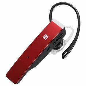 バッファロー BSHSBE500RD Bluetooth 4.1対応ヘッドセット 片耳タイプ ノイズキャンセリング機能搭載 レッド
