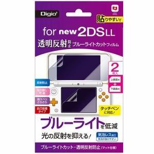 ナカバヤシ GAF-2DSLLFLGBC Newニンテンドー2DS LL用 フィルム 反射防止透明ブルーライトカット