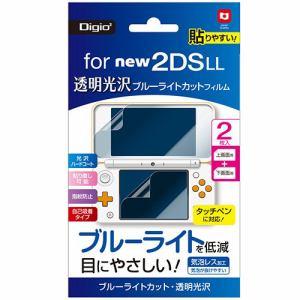 ナカバヤシ GAF-2DSLLFLKBC Newニンテンドー2DS LL用 フィルム 光沢透明ブルーライトカット