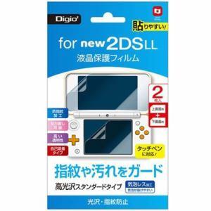 ナカバヤシ GAF2DSLLFL ニンテンドー2DSLL用液晶保護フィルム 光沢指紋防止