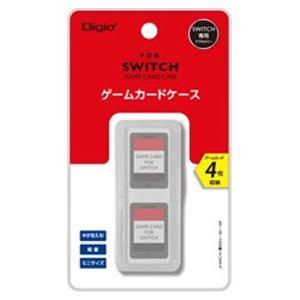 ナカバヤシ MCC-SWI03W SWITCH用ゲームカードケース4枚入 ホワイト