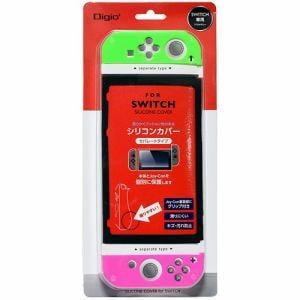 ナカバヤシ SZC-SWI06GRP Nintendo Switch用 シリコンカバー セパレートタイプ グリーンピンク