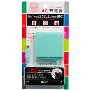 ナカバヤシ JYU-3DSAC01MW ニンテンドー3DS/new3DSLL/new2DSLL用AC充電器 ミントホワイト