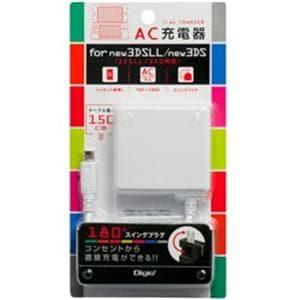 ナカバヤシ JYU-3DSAC01W ニンテンドー3DS/new3DSLL/new2DSLL用AC充電器 ホワイト