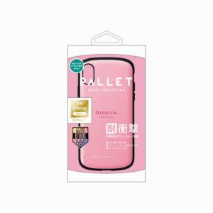 MSソリューションズ LP-IPSHVCPK 2018iP5.8/iPhone X ハイブリッドケース PALLET ピンク