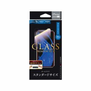 MSソリューションズ LP-IPMFGB ガラス FILM STDサイズ 高光沢/BLカット/0.33mm
