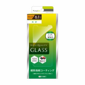 トリニティ TR-IP18M-GL-CC 液晶保護強化ガラス 光沢