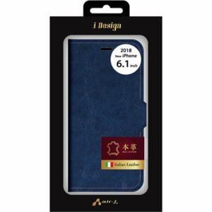 エアージェイ AC-P18M-LBT NV 手帳型ケース   ネイビー