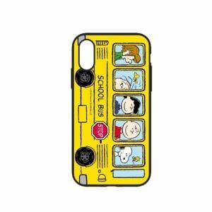 グルマンディーズ SNG-302A ピーナッツ 2018 New iPhone 5.8inch / iPhone X対応IIIIfitケース バス