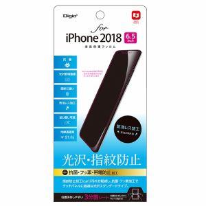 ナカバヤシ SMF-IP183FLS iPhone2018 6.5インチ用液晶保護フィルム   光沢・防指紋