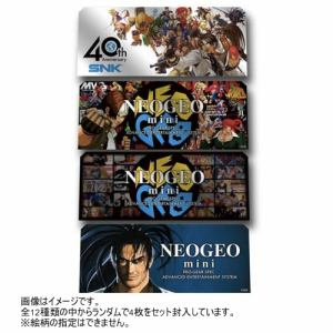 SNK NEOGEO mini キャラクターステッカー (4枚入り)