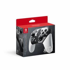 Nintendo Switch Proコントローラー 大乱闘スマッシュブラザーズ SPECIALエディション HAC-A-FSSKE
