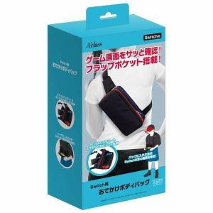 アクラス SASP-0474 Switch用おでかけボディバッグ ブラック