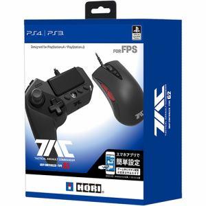 ホリ PS4-120 タクティカルアサルトコマンダー グリップコントローラータイプ G2 for PlayStation4/PlayStation3/PC