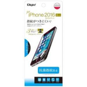 ナカバヤシ SMF-IP161FLS iPhone SE用 4インチ用フィルム 指紋防止