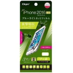 ナカバヤシ SMF-IP161FPGWBC iPhone SE用 4インチ用フィルム 衝撃吸収ブルーライトカット 反射防止