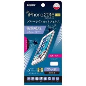 ナカバヤシ SMF-IP161FPKWBC iPhone SE用 4インチ用フィルム 衝撃吸収ブルーライトカット 光沢