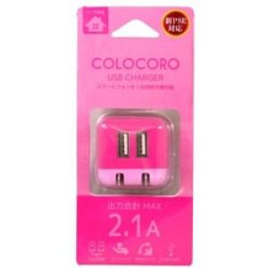 FSC CA-04PKLPK タブレット/スマートフォン対応[USB給電] AC - USB充電器 2.1A (2ポート・ピンク&ライトピンク)