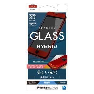ラスタバナナ SG1279IP8 iPhone8/ 7/ 6s/ 6用 液晶保護フィルム 強化ガラス 高光沢 3Dソフトフレーム(レッド)