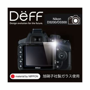 DEFF DPG-NID3300 High Grade Glass Screen Protector ニコン製デジタル一眼レフカメラ D3200 D3300用