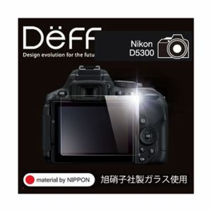 DEFF DPG-NID5300 High Grade Glass Screen Protector ニコン製デジタル一眼レフカメラ D5300用