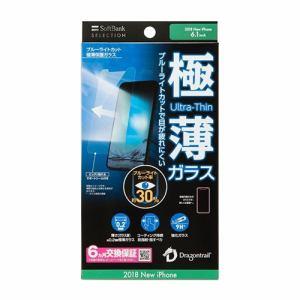 SoftBank Selection SB-IA20-PFGA/SMBG ブルーライトカット 極薄保護ガラス for iPhone XR