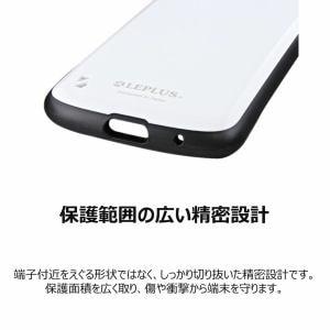 MSソリューションズ AQUOS sense2 耐衝撃ハイブリッドケース PALLET ホワイト LP-AQS2HVCWH