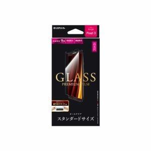 MSソリューションズ PIXEL 3 ガラスフィルム スタンダードサイズ 高光沢/0.33mm クリア LP-PX3FG