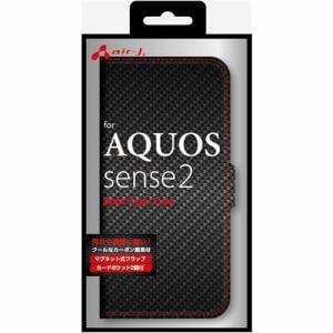 エアージェイ ACAQS2PBCBR AQUOS sense2 カーボン調手帳型ケースCBR