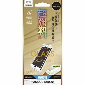 ラスタバナナ AQUOS sense2 3Dパネル Wストロング DS1549AQOS2 ホワイト
