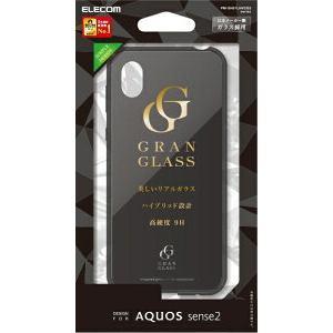 エレコム AQUOS sense2 ハイブリッドケース ガラス 背面カラー ブラック PM-SH01LHVCG3BK