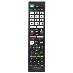 オーム電機 AV-R340N-SO ソニーブラビア専用テレビリモコン