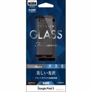 ラスタバナナ GW1606PXL3 フルパネルガラス 光沢 Pixel 3