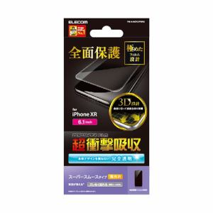エレコム PM-A18CFLFPSRG iPhoneXR iPhone XR用フルカバーフィルム/衝撃吸収/スムース/防指紋/透明
