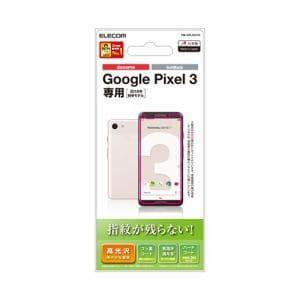 エレコム PM-GPL3FLFG Pixel3 フィルム/防指紋/高光沢