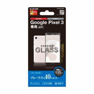 エレコム PM-GPL3FLGGBL Pixel3 ガラスフィルム/0.33mm/BLカット