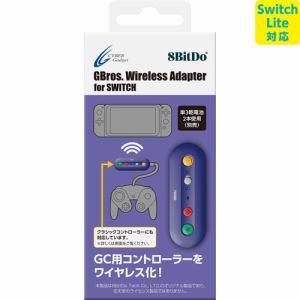サイバーガジェット CY-GBWAFS 8BitDo GBros. Wireless Adapter for Switch ブルー