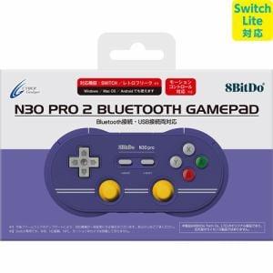 サイバーガジェット CY-N30PRO2-CU 8BitDo N30 Pro 2 Bluetooth GamePad C Edition